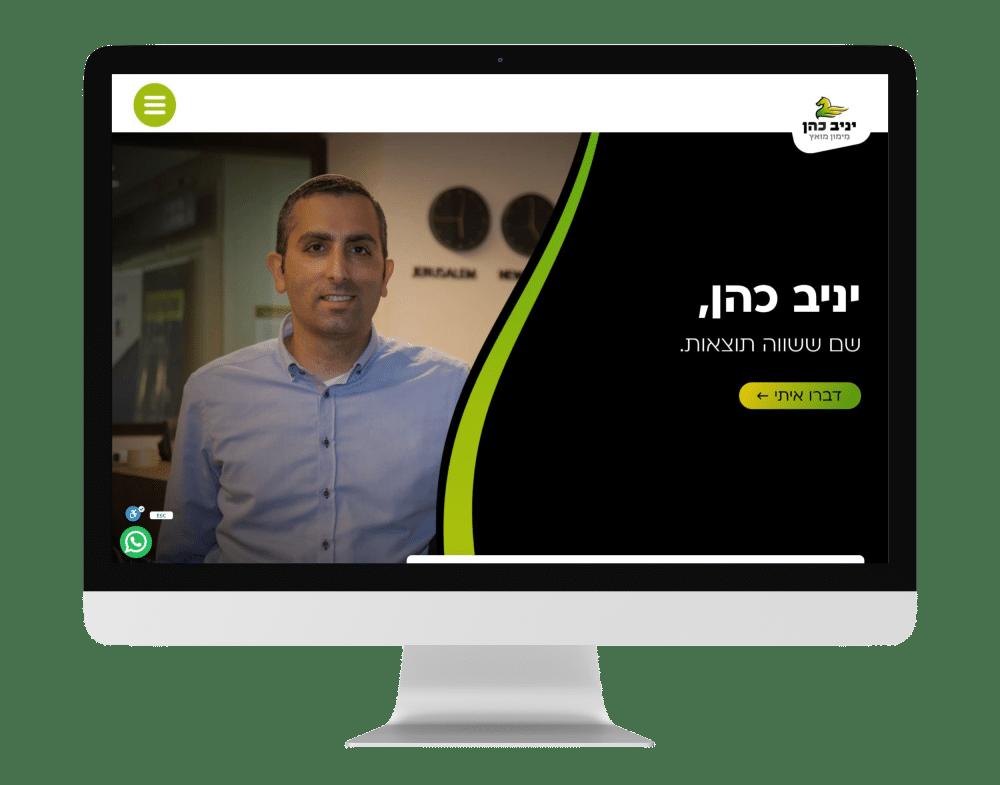 האתר של יניב כהן